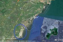 遼寧海事局連發3條航行警告 疑國產航艦即將海試