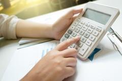 要報稅了 是否適用稅額試算?怎麼申報看這裡