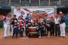 棒球/新北社區棒球聯賽5月開戰 大力推動迷你棒球