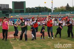 社區棒球開幕96隊參賽 4強代表新北參加全國菁英賽