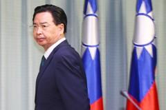 日媒:中國外交施壓 蔡英文上任後連失3邦交國