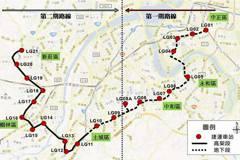 交通部宣布:萬大線二期計畫納入前瞻軌道計畫