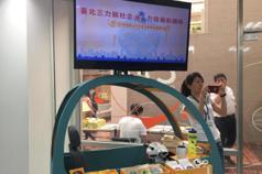 台北挺社企加碼 今年輔導媒合將增至15家