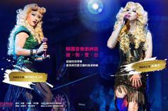 男星吳萬石女裝上陣 韓版「搖滾芭比」7月來台