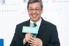 首屆亞太社企高峰會在台中 陳建仁:台灣交流的里程碑