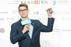 願景/亞太社企高峰會 「幸福小鐵魚」感動66個國家