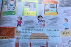 「台灣好多夜市」新住民畫出台灣印象