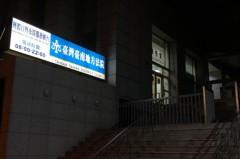 南化滅門三死命案 凶嫌涉嫌重大法院裁定收押