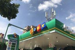 油價緩漲機制上路 台塑化遲一天公布油價