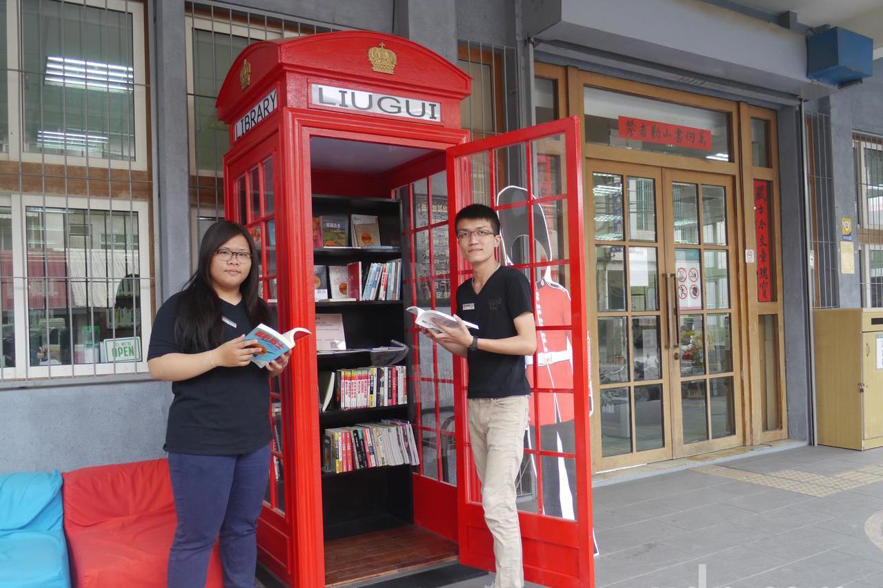 打造英式電話亭漂書站 六龜圖書館走文青風