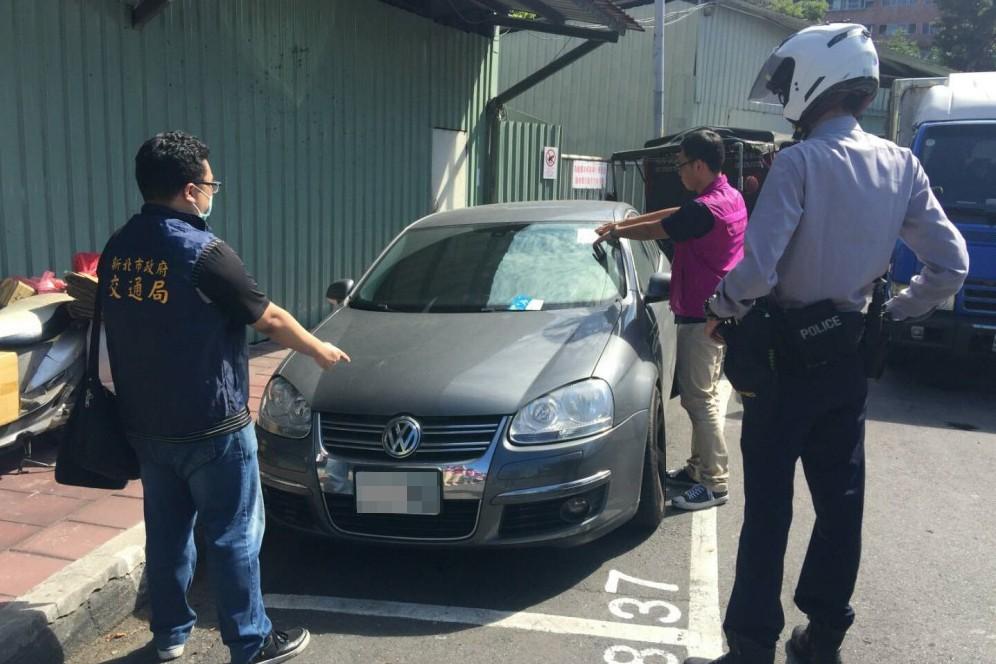「霸王車」停車不繳費 新北市5年被欠了1億2600萬
