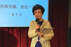 若陳菊選北市長 呂秀蓮:會發文讓她終身受傷