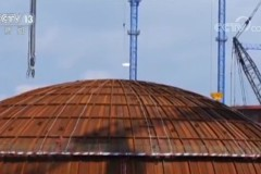 大陸新一代核電 華龍一號今吊裝穹頂