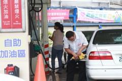 下周汽柴油續漲0.5元 近43個月新高價