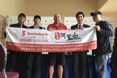 渥太華團隊打造「阿里山馬」 讓世界跑者看見台灣之美