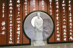 李時珍誕辰500年 兩岸中醫聚湖北