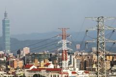 繼蔡英文、賴清德和沈榮津之後 台電也說台灣不缺電