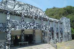 台東南迴最大圖騰彩繪 遊客:太漂亮了!不停下來看也難