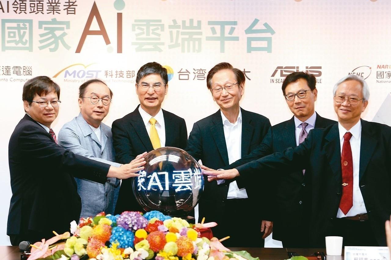 搶加入AI國家隊 廣達華碩台灣大踢走這兩家業者
