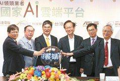 廣達華碩台灣大 組AI國家隊