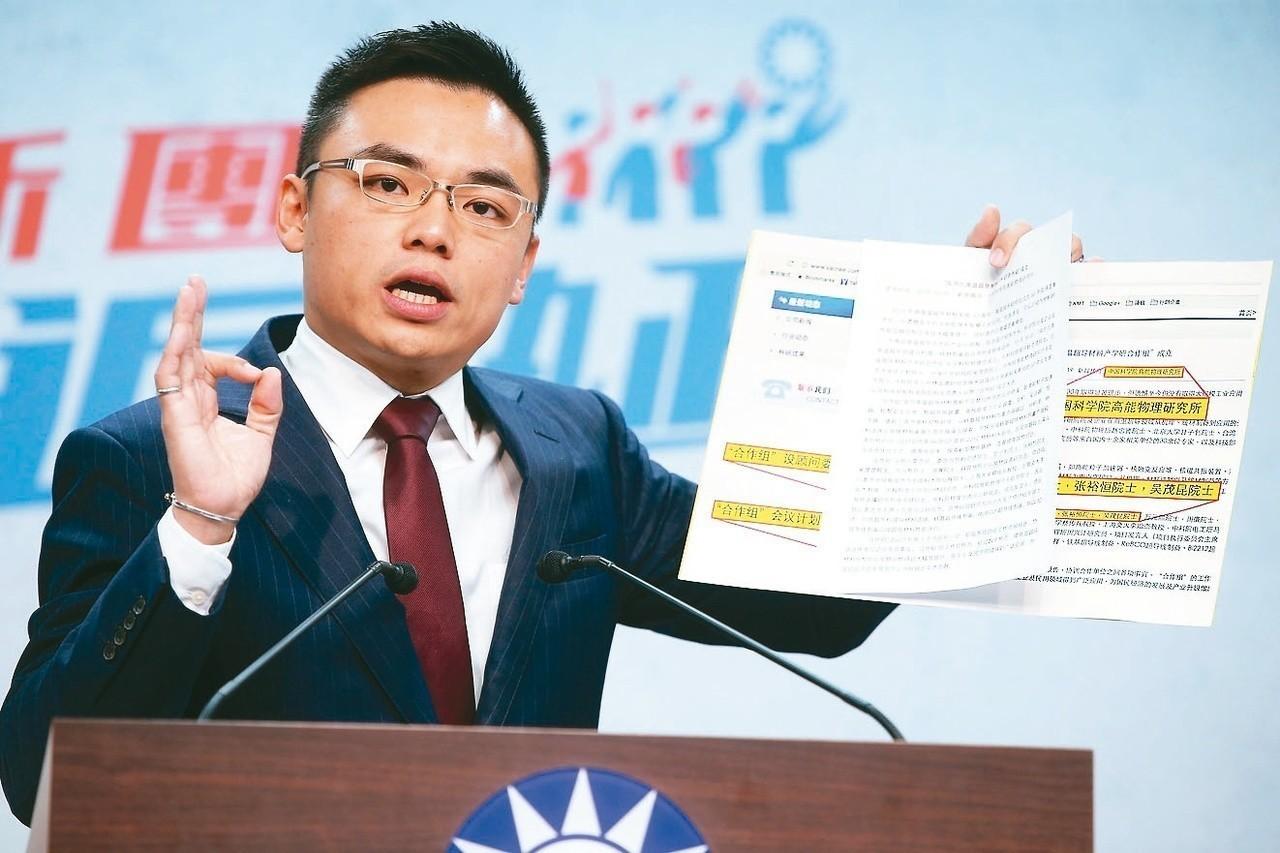 被認定為國民黨附隨組織 3基金會將提救濟自救