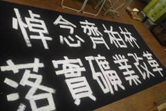 「看見台灣」續拍? 在找下個齊柏林