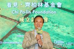 齊柏林基金會落腳淡水 與台灣的戀愛持續進行式