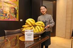 挺蕉農!台中飯店日增一倍進貨量 供房客免費吃