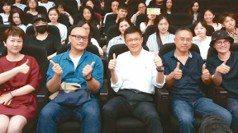 新北紀錄片 首度上海大學放映
