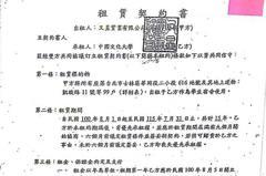 文大宿舍爭議 校方:嚴正抗議不實指控