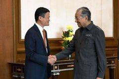 會見馬雲 馬來西亞總理:歡迎陸企來投資