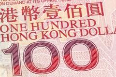 香港道具鈔票爭議 金管局規定:使用前後均須知會警方