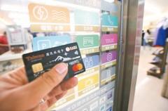 國旅卡變四不像卡 觀光業批:乾脆改名醫美卡算了