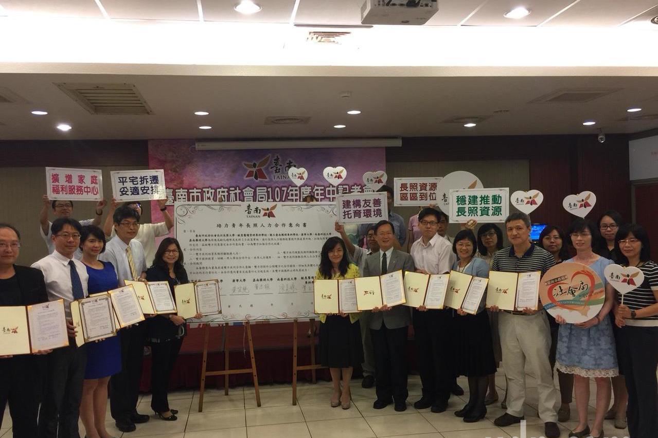 台南照服員平均34K 社會局:吸引年輕人好契機