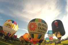 推向國際 台灣精品熱氣球台東啟航