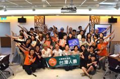 台灣人壽再攜手銀享全球 策劃史丹福銀髮設計競賽