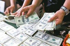 Fed經濟展望樂觀 美元兌日圓升至半年高點