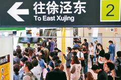 上海地鐵規模大 營運里程冠全球