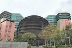 京華城公開標售 底價380億元、一坪762萬