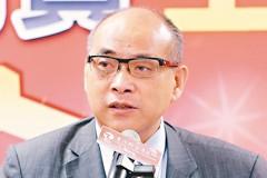 鄭貞茂 接國發會副主委