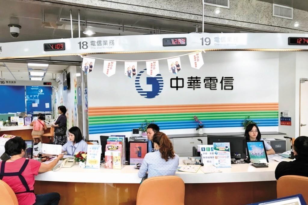子公司副總遭約談 中華電:主動檢舉