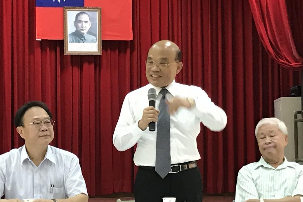 蘇貞昌:當選後推動石碇美人茶正名