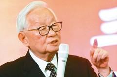 傳張忠謀任APEC領袖代表 謝金河:有四個特殊意涵