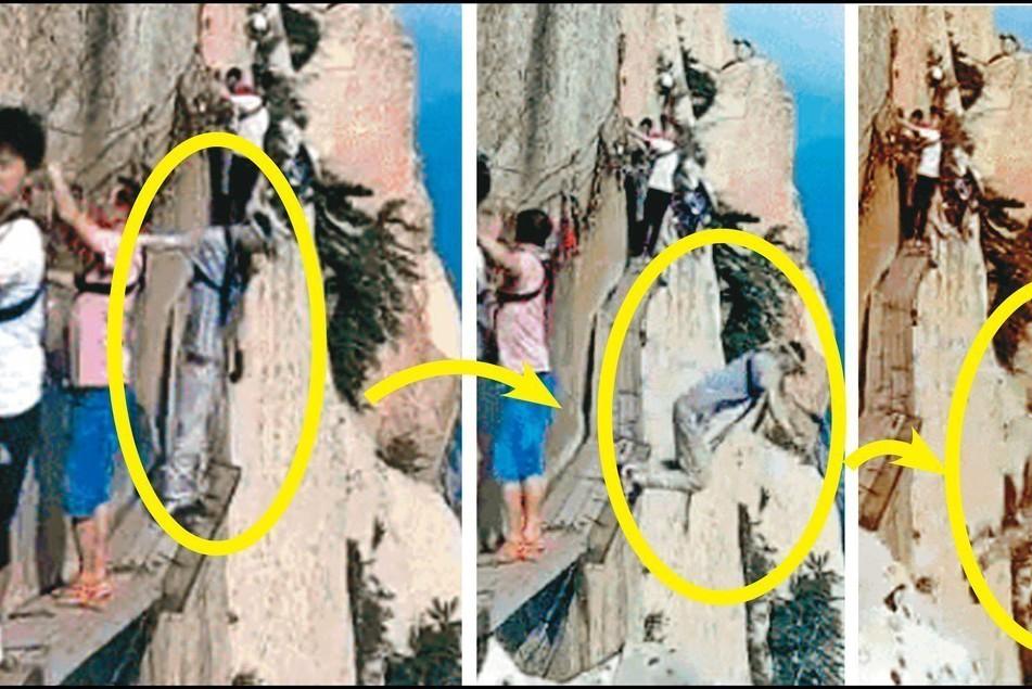 影/登華山棧道 男轉身跳下2000米懸崖嚇壞遊客