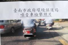 不便民?台南僅1監理站檢測噪音 機車檢測跑百公里