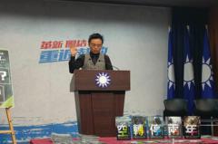 楊麗環聲明退黨 國民黨:會持續溝通