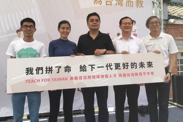 高學歷青年偏鄉任教 籲社會人士加入