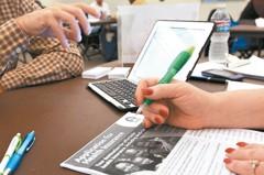 OIU防洗錢 金管會訂五原則
