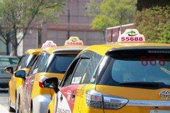 好消息!台日計程車業合作 客戶將可互相預約