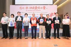 2018/第九屆台新農業社企獎 獎金30萬 歡迎提案